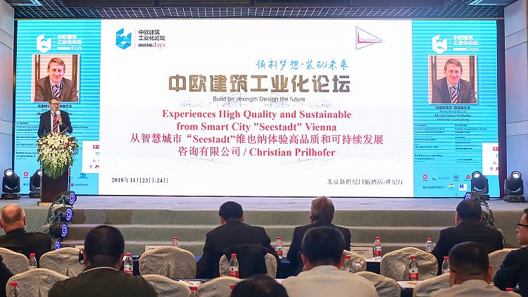 Christian Prilhofer auf den Engineering Days China in Peking