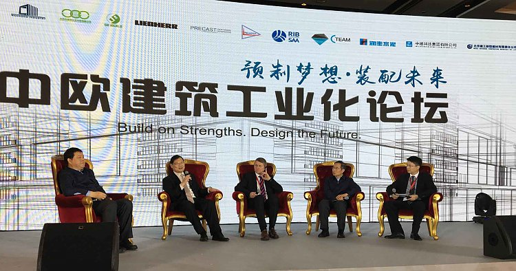 Engineering Days China 2016