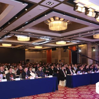 Publikum auf den Engineering Days China