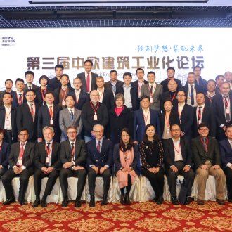 Gruppenfoto auf den Engineering Days China